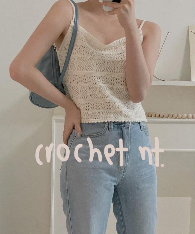 누보 - crochet nt. ( 3 color )