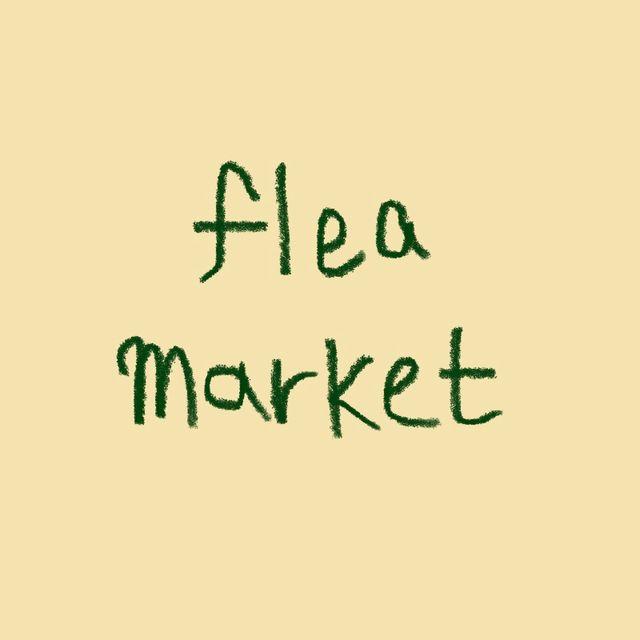게더투게더 - Flea market 2
