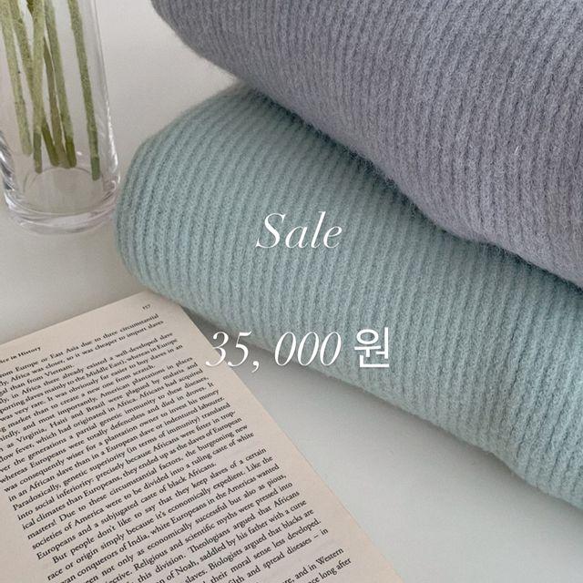 서하룸 - 세일 35000