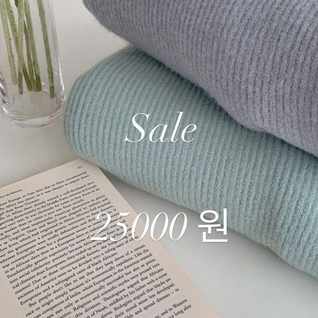 서하룸 - 세일 25000