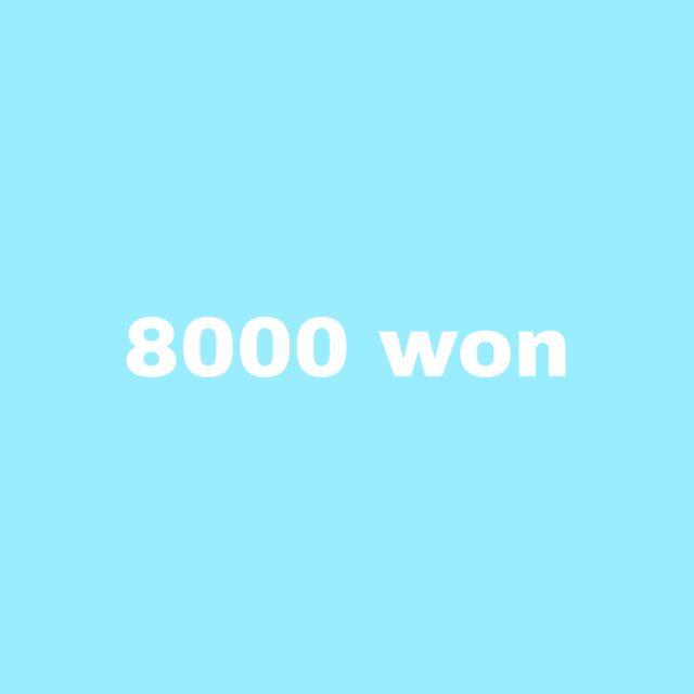 오브뉴 - 8000원
