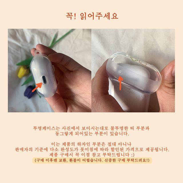 이숨(e.sooom) - 에어팟케이스-투명